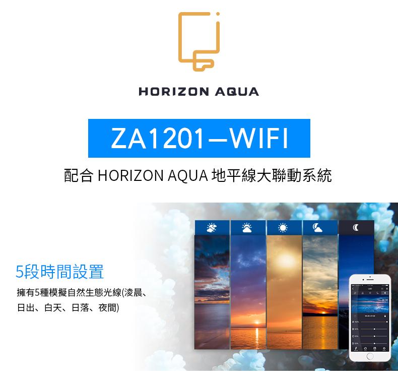 ZA1201wifi繁体切图_07.jpg